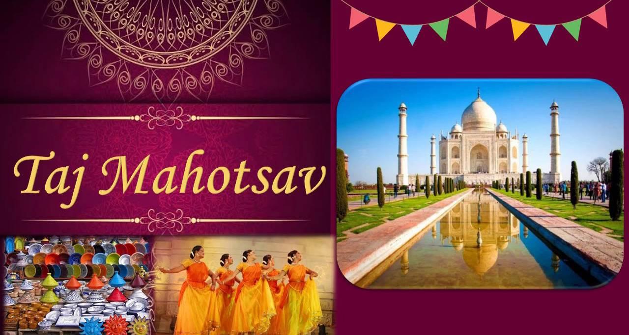 Taj Mahotsav Agra